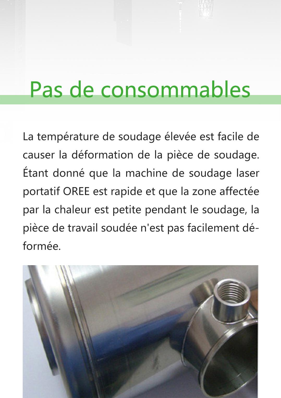 跃境法语版_05.jpg