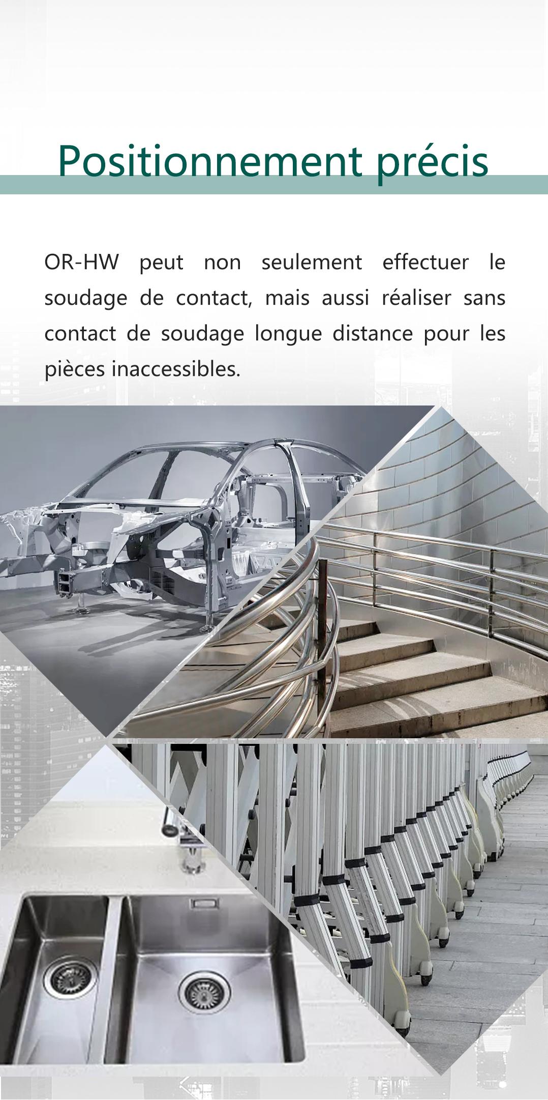 跃境法语版_07.jpg