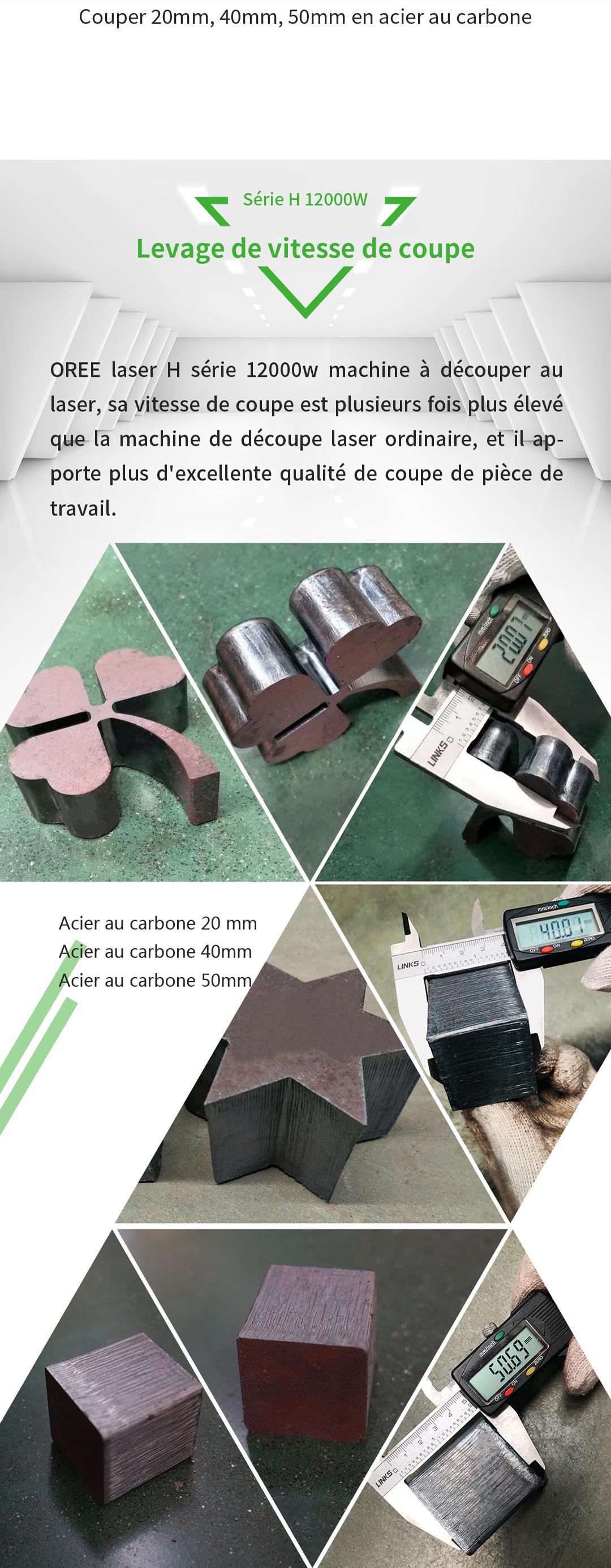 欧锐激光推出12000W高功率激光切割机fayu语-01_03.jpg