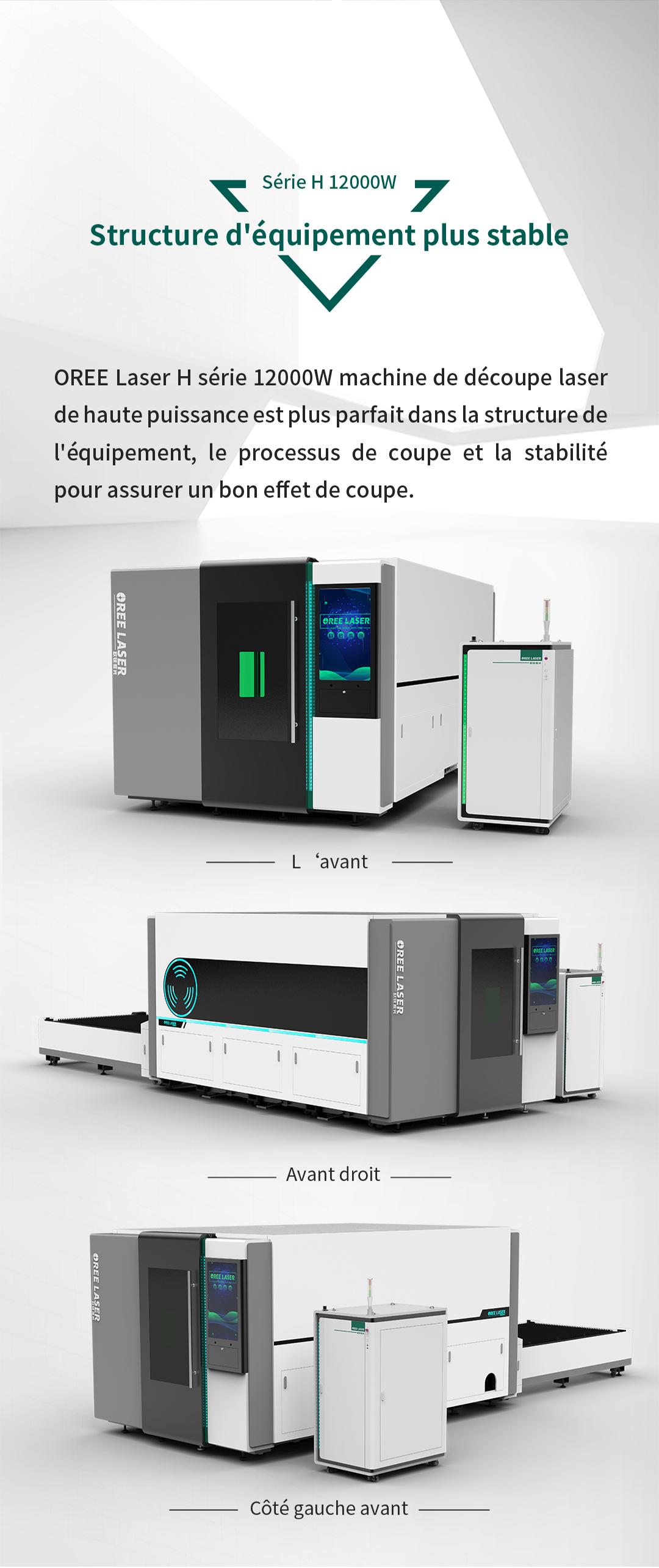欧锐激光推出12000W高功率激光切割机fayu语-01_04.jpg