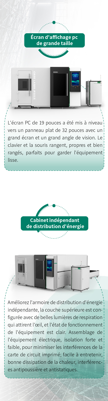 PT升级-法语_画板-1_03.jpg