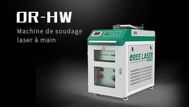 Soudeuse laser OREE OR-HW
