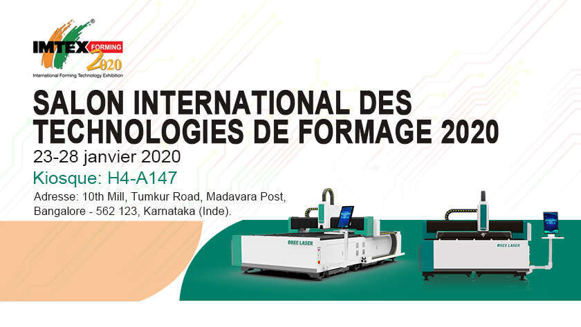 Invitation à l'exposition | 2020 Inde Bangalore Machine Tool Forming Technology and Tools Exhibition