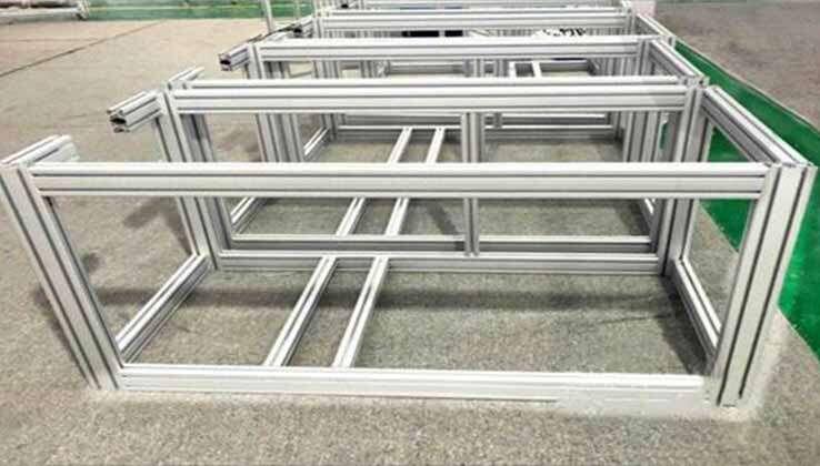 Cadre profilé en aluminium