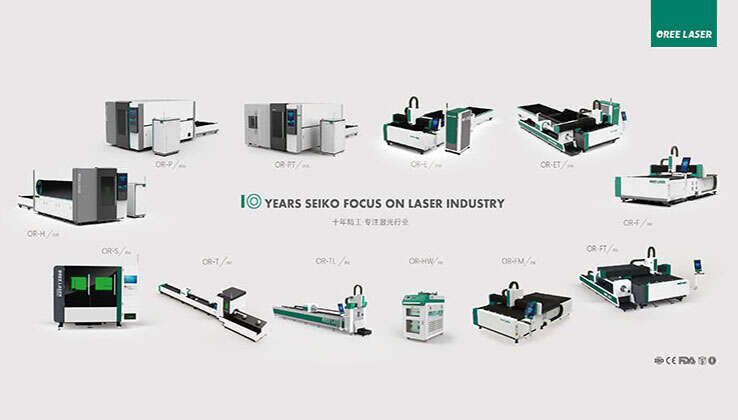 Foire aux questions sur la machine de découpe laser