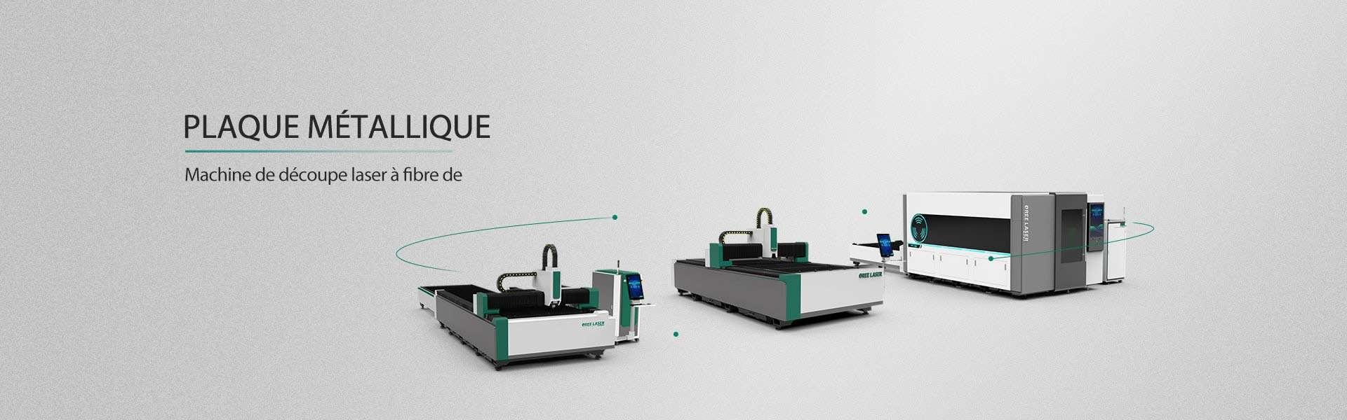 Machine de découpe laser à fibre de tôle